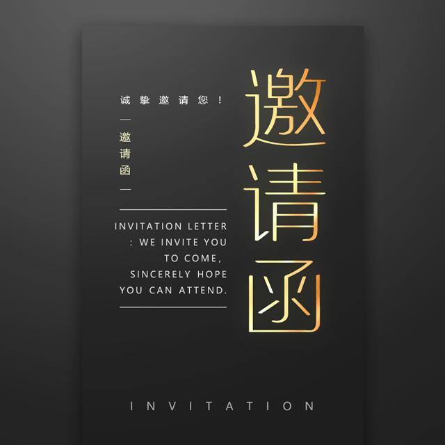 微信婚礼邀请函的制作及内容规范