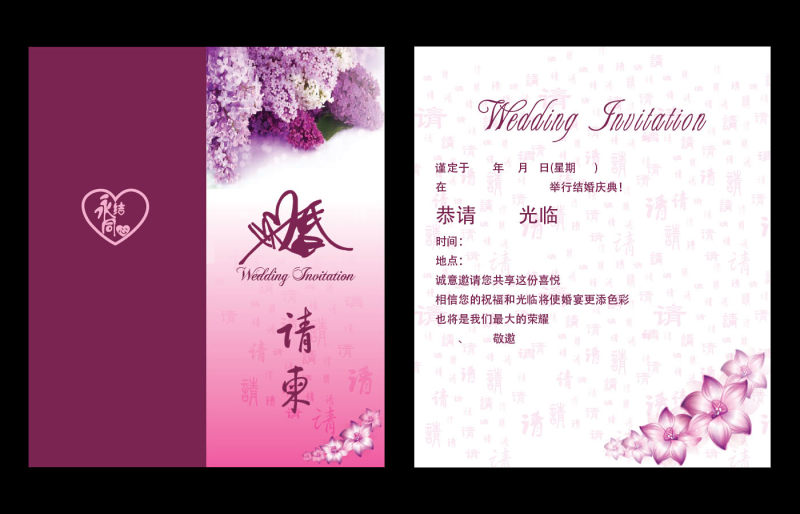 结婚邀请函(如何编写的详细说明)