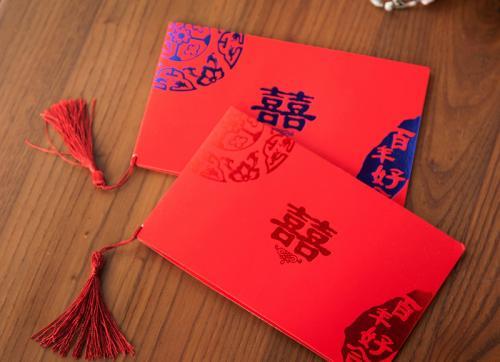 结婚请柬怎么写 发请柬是中国最传统的方式