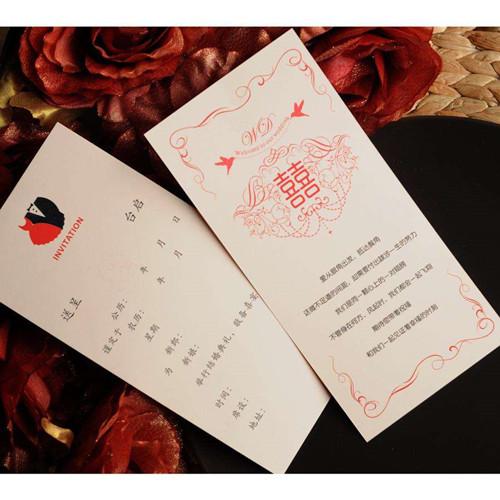 结婚请柬范文短信怎样写呢
