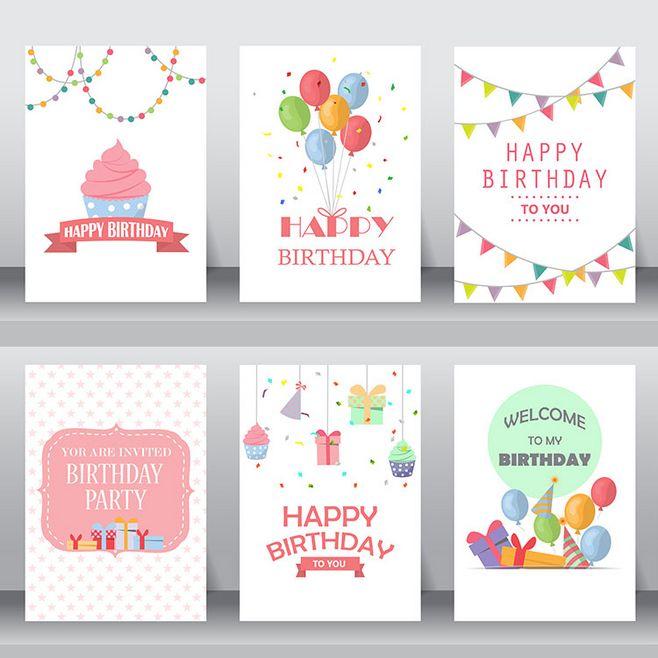 小孩很快满周岁了想举办生日宴会 小孩生日邀请函怎么写