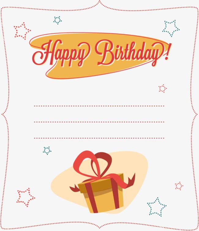 生日邀请函内容怎么写 生日派对应该怎么办