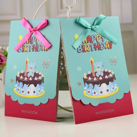 12岁生日请柬格式是什么呢?