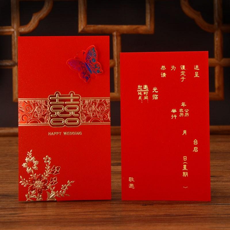 派发结婚喜帖是一种中华文化 喜帖邀请函内容要怎么写