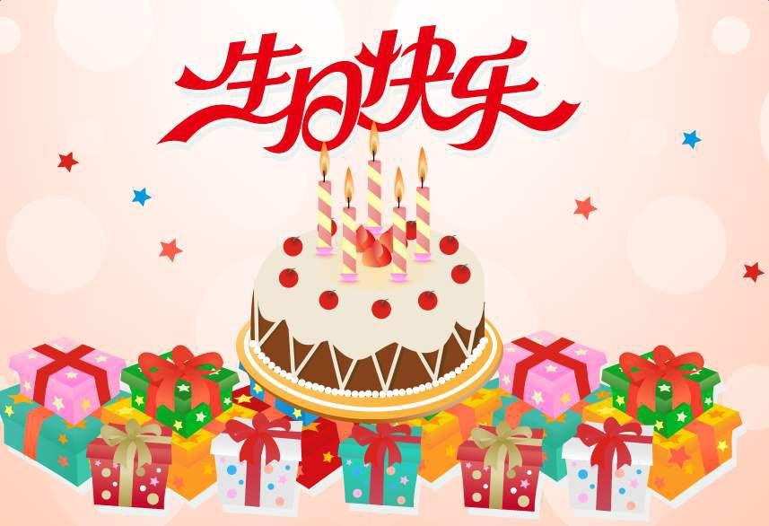 英文祝福语生日简短篇分享,搞笑英文祝福语怎么说?