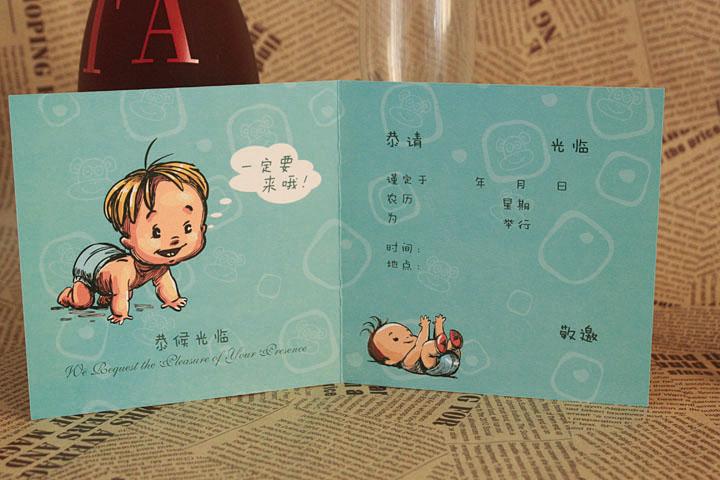 宝宝百岁宴邀请函的格式是怎样的呢?邀请函范文有哪些呢?