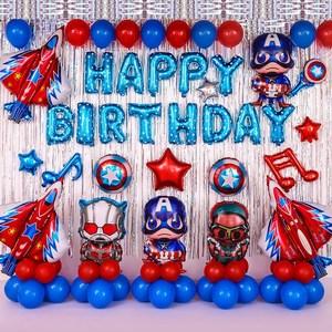 举办10岁生日宴的开场白、答谢词和祝福语应该怎么写呢?