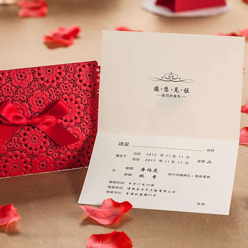 婚庆请帖怎么写?结婚请柬的格式和范文是怎么样的呢?