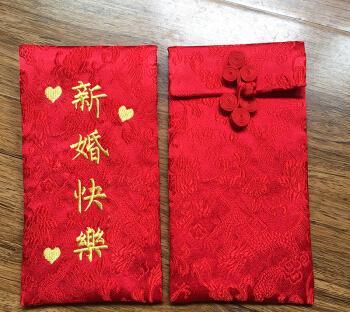 结婚红包祝福语朴素语句 简单又暖心