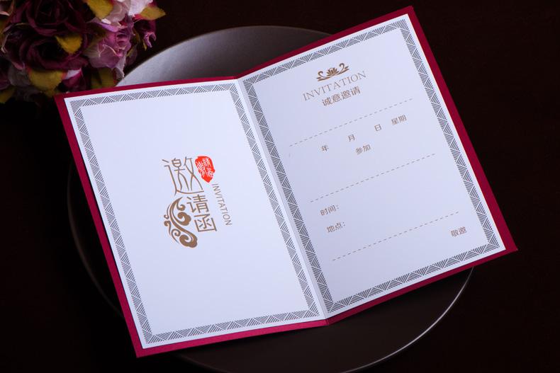 商务邀请函怎么写 正确书写商务的邀请函
