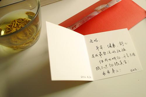 生日快乐祝福语高端版,哪句最能戳中你的心?