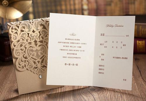 结婚纪念日邀请函英语如何说?结婚纪念日邀请函怎么写