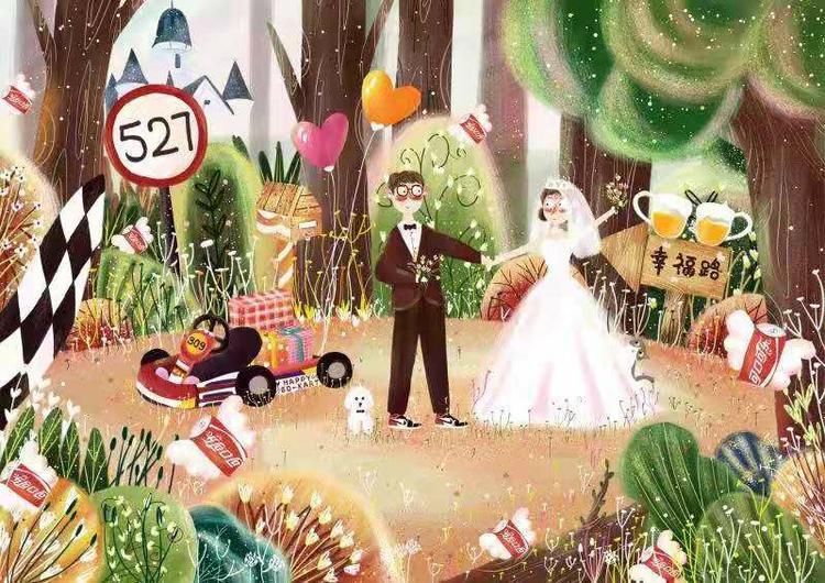 婚礼祝福朋友圈文案 朋友圈婚礼祝福怎么发