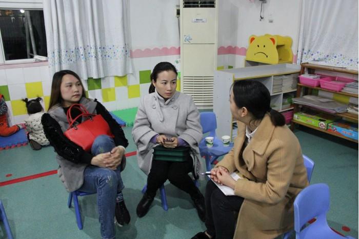 幼儿园的家长会怎么开?幼儿园如何正确邀请家长前来参会?