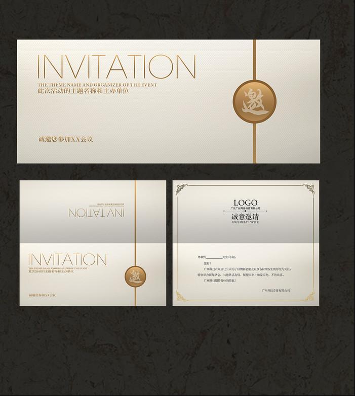 活动邀请卡设计流程 设计邀请卡需要注意的事项