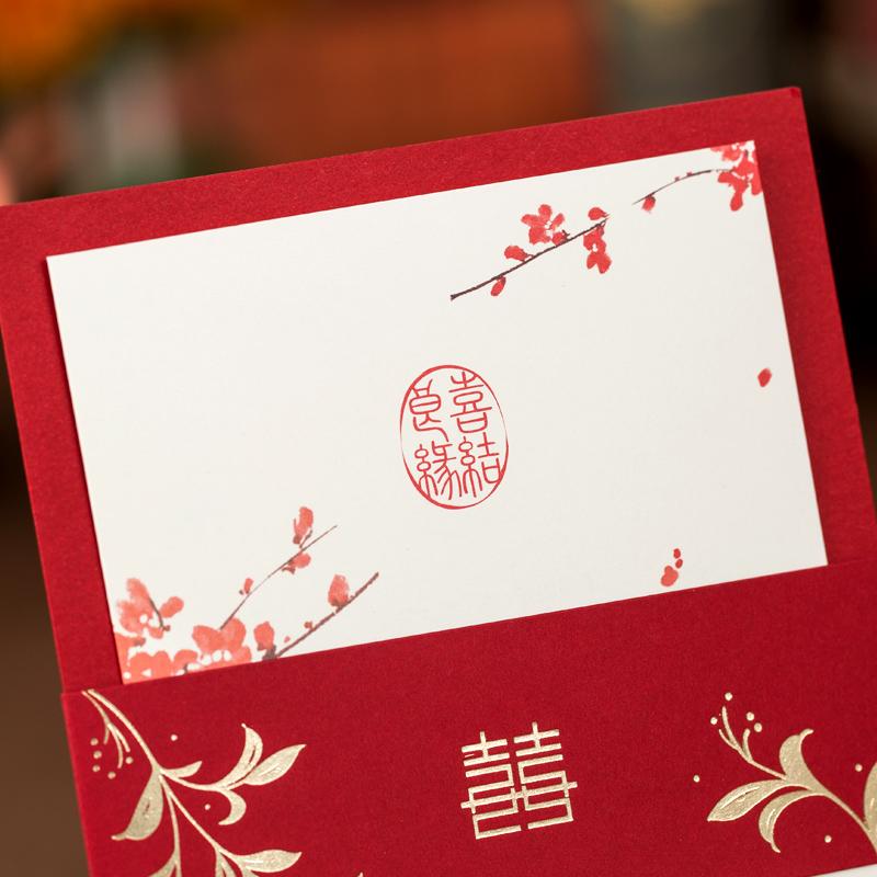 结婚喜贴邀请函怎么写 选择合适的样式