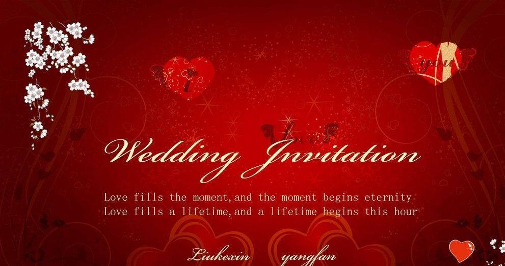 喜事请柬婚礼邀请函如何制作 请柬的礼仪有哪些