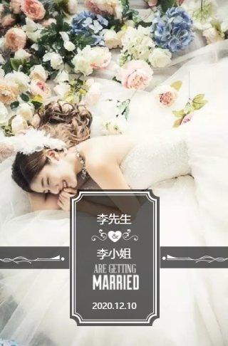婚礼请柬模板的写法及注意事项